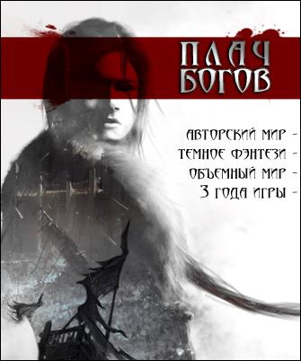 http://arscurrus.ucoz.ru/DIZ/Allra/2014redwhite.jpg