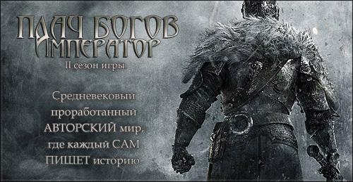 http://arscurrus.ucoz.ru/DIZ/Allra/2sezREC2013.jpg