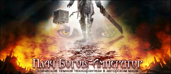 http://arscurrus.ucoz.ru/DIZ/Allra/BurnTown.jpg
