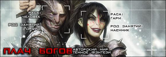 http://arscurrus.ucoz.ru/DIZ/Allra/CyberRec2014.jpg