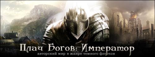 http://arscurrus.ucoz.ru/DIZ/Allra/DarkFan.jpg