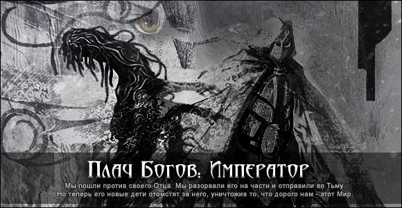 http://arscurrus.ucoz.ru/DIZ/Allra/DemIm.jpg