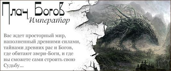 http://arscurrus.ucoz.ru/DIZ/Allra/EnchPR.jpg