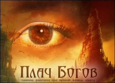 http://arscurrus.ucoz.ru/DIZ/Allra/EyeP.jpg