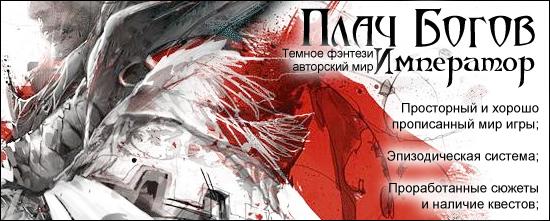 http://arscurrus.ucoz.ru/DIZ/Allra/Fianlrec.jpg