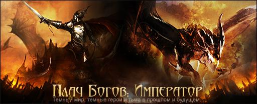 http://arscurrus.ucoz.ru/DIZ/Allra/FlDragrec.jpg