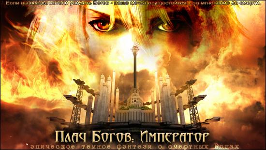 http://arscurrus.ucoz.ru/DIZ/Allra/Flame.jpg