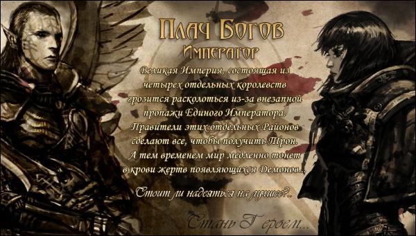 http://arscurrus.ucoz.ru/DIZ/Allra/Hero.jpg