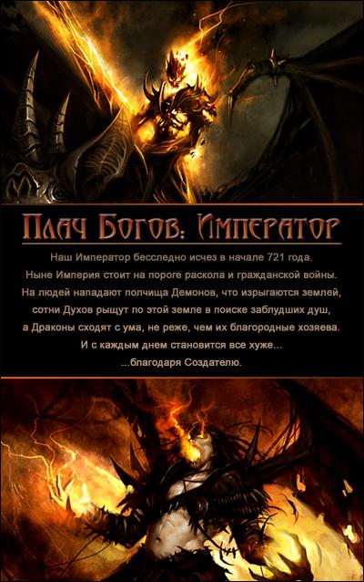 http://arscurrus.ucoz.ru/DIZ/Allra/Lost.jpg