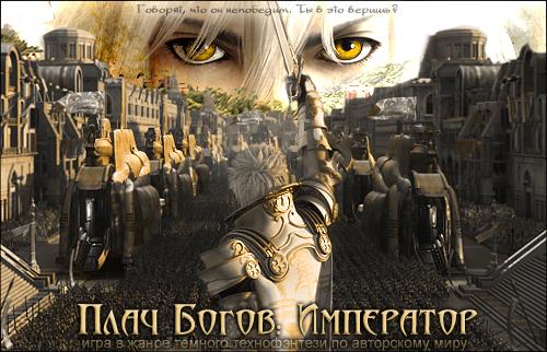 http://arscurrus.ucoz.ru/DIZ/Allra/NepoEpic.jpg