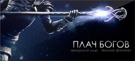 http://arscurrus.ucoz.ru/DIZ/Allra/PRBlue2014.jpg