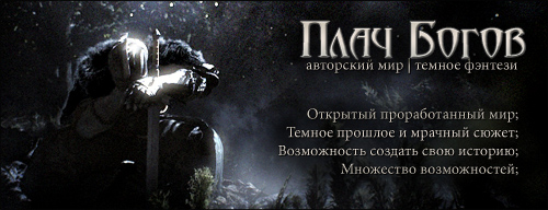 http://arscurrus.ucoz.ru/DIZ/Allra/RECdark.jpg