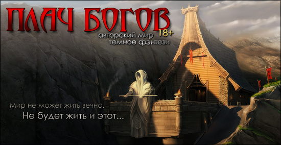 http://arscurrus.ucoz.ru/DIZ/Allra/Rec2014-1.jpg
