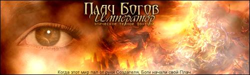 http://arscurrus.ucoz.ru/DIZ/Allra/SPW.jpg