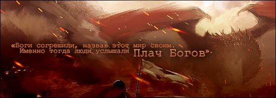 http://arscurrus.ucoz.ru/DIZ/Allra/SinPR2.jpg
