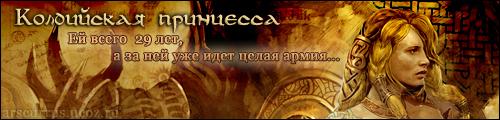 http://arscurrus.ucoz.ru/DIZ/Allra/TreeRec1.jpg