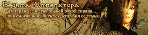 http://arscurrus.ucoz.ru/DIZ/Allra/TreeRec3.jpg