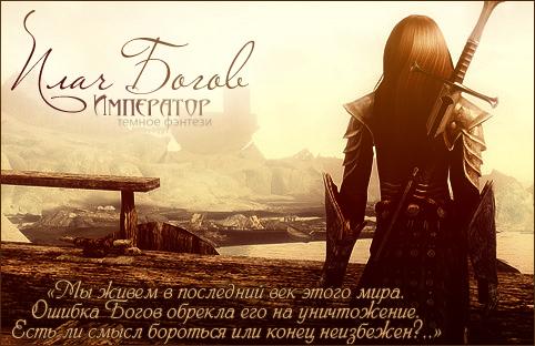 http://arscurrus.ucoz.ru/DIZ/Allra/lastVe.jpg